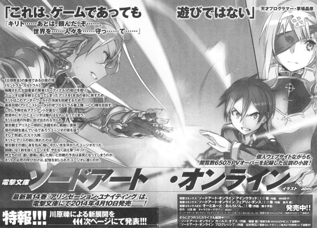 Sword Art Online Volume 14 - Alicization Uniting